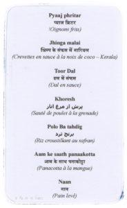 Jhinga Malai